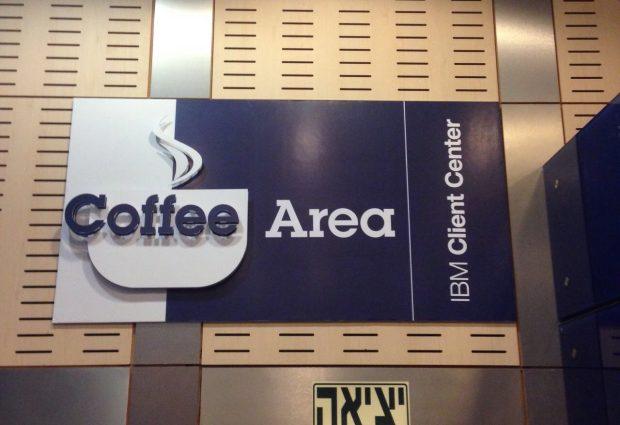 מיתוג בית קפה