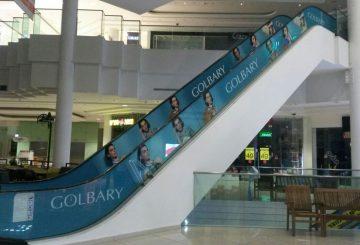 מיתוג מדרגות נעות